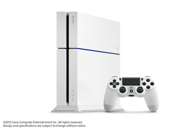 ps4cuh-1200weiß.png
