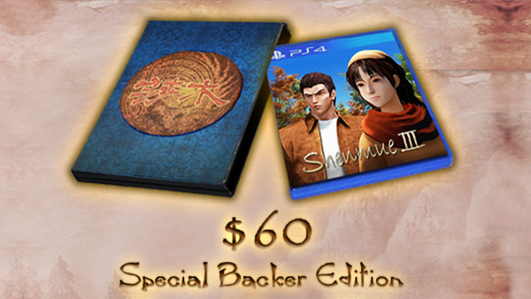 Shenmue-3-PS4-CD.jpg
