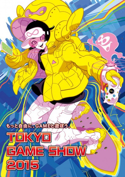 Tokyo-Game-Show-2015.jpg